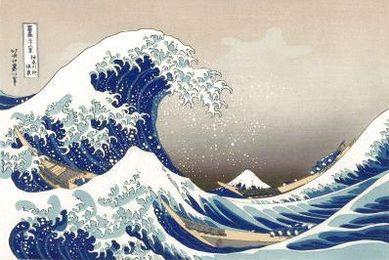 ARTMEMO Estampes japonaises HOKUSAI