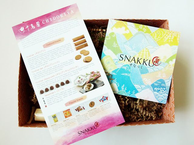 January Snakku Review and #Giveaway - Click through to read more about the January box and enter to #win one for yourself! - US/CAN 2/5