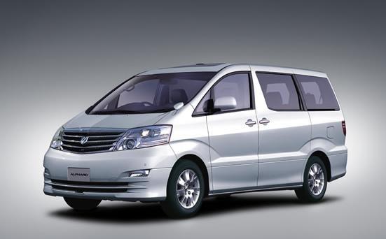 Harga Mobil Toyota Terbaru - http://informasikan.com/harga-mobil-toyota-terbaru/