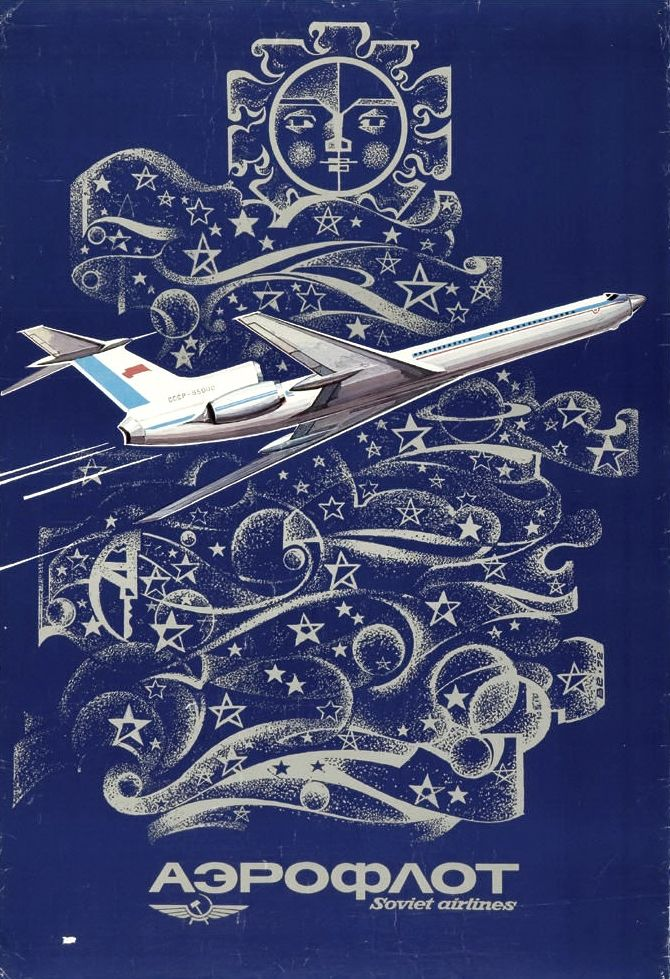 Aeroflot = Soviet Airlines Poster, 1974