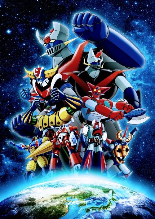 Burn! Toei Super Robot Theme Song Complete Works by Kazuhiro Ochi and Various Artists