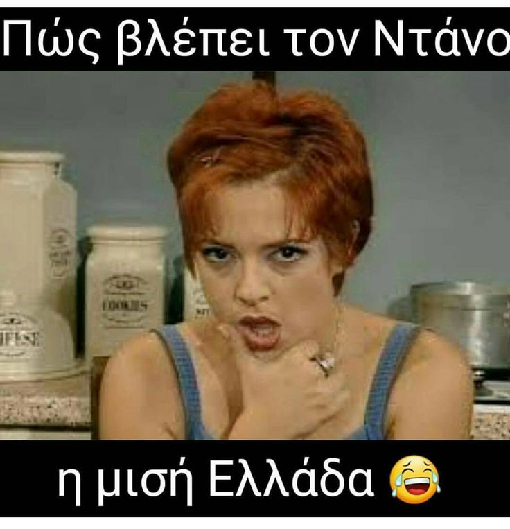 "1,053 ""Μου αρέσει!"", 13 σχόλια - ɑӀl զմօԵҽՏ հҽɾҽ➡Posts for all (@page_quotes_1) στο Instagram"