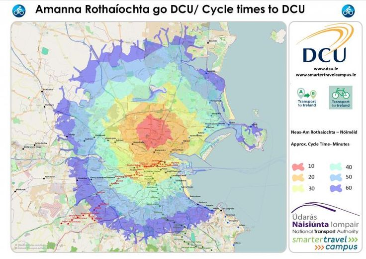 Cycle to DCU