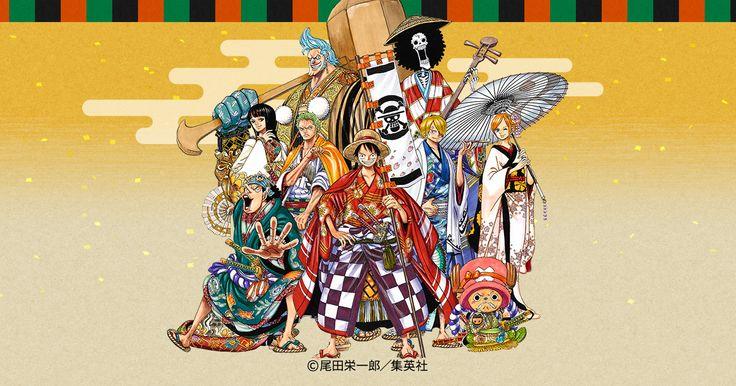 スーパー歌舞伎IIワンピース 2015年10月11月新橋演舞場で上演 #ONEPIECE #ワンピース #歌舞伎 #Kabuki