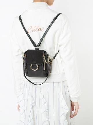 5600f7acc5 Chloé mini Faye backpack