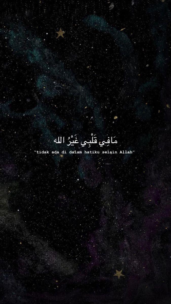 Ma Fi Qalbi Ghairullah : qalbi, ghairullah, Qalbi, Ghairullah