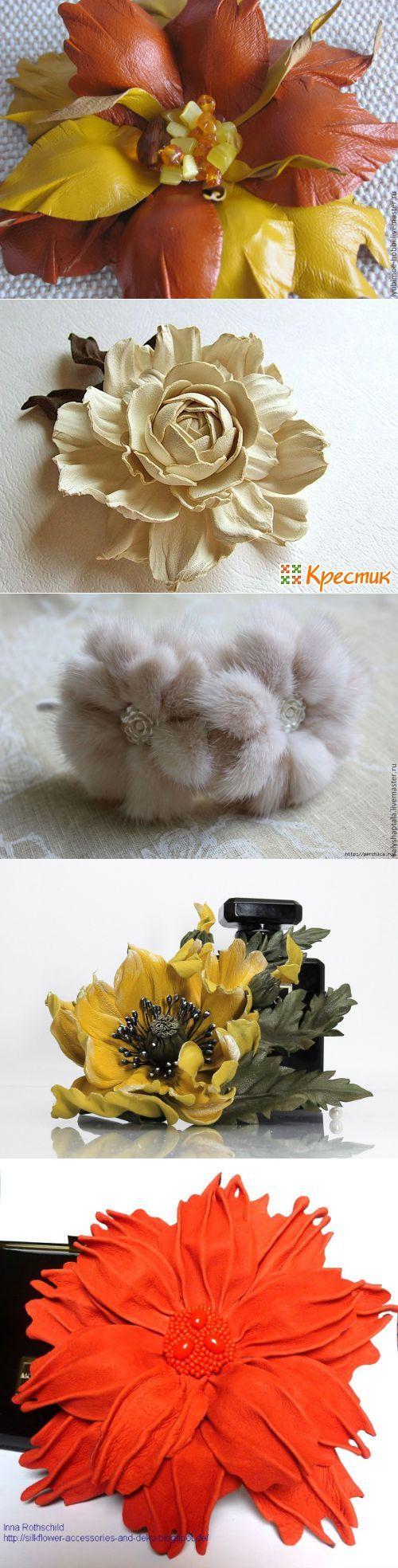 Цветы из кожи и меха - подборка | Мех | Постила