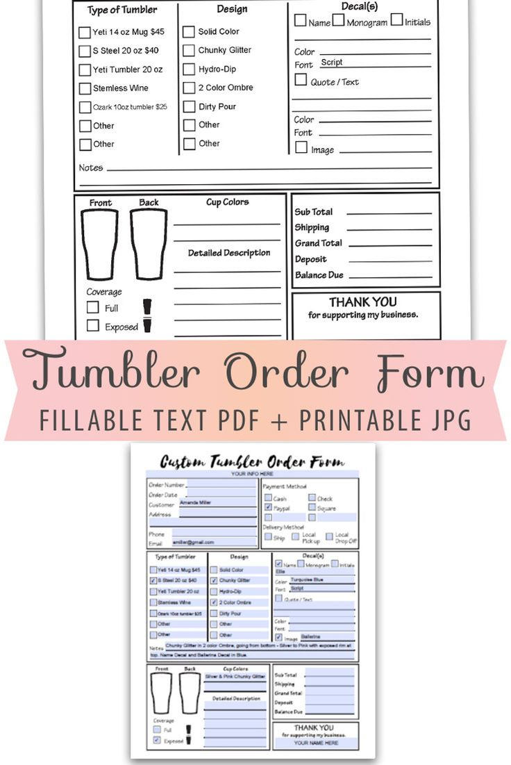Fillableeditable text only pdf tumblers order form decals