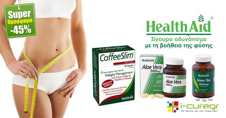 Φυτικοί συνδυασμοί για Αδυνάτισμα & Ενέργεια από την Health Aid. Kατάλληλα για άνδρες & γυναίκες που ακολουθούν δίαιτα αδυνατίσματος και θέλουν γρήγορα αποτελέσματα! Σε ειδική έκπτωση -45% έως εξαντλήσεως των αποθεμάτων http://www.i-cure.gr/health-aid-adynatisma