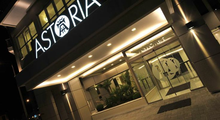 The entrance of  the Astoria Hotel in Thessaloniki, predispose of the luxurius accomondation that awaits you. Discover the architectural superiority and constructural consistency in www.ekater.gr