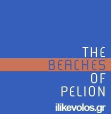 BEACHES OF PELION GREECE