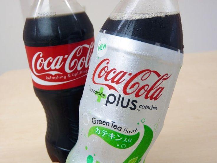 Normali, diyeti, Zero'su derken Coca-Cola duyurduğu yeni ürünle piyasada daha sağlıklı olmak isteyenlerin hoşuna gidebilecek bir adım attı. Coca-Cola Plus tanıtımında açıklandığı üzere lif içeriyor ve yıllarca tartışılanının aksine sağlığa faydalı oluyor. Mart ayında Japonya'da satışa sunulması planlanan içeceğin, şeker ve kalorisiz olduğu ve lif ihtiyacını karşılayabilecek beş gram kadar dekstrin içerdiği belirtiliyor. Coca- Cola …