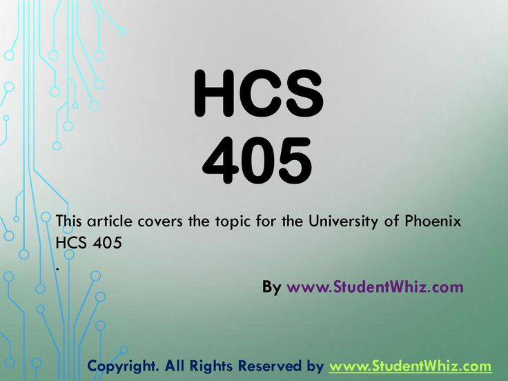 The theme of HCS 405 Week 2 is to enable students to learn about the financial statements and other financial transactions in the hospital industry.
