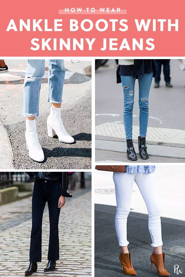 How To Wear Ankle Boots With Skinny Jeans How To Wear Ankle Boots Skinny Jeans Ankle Boots With Jeans