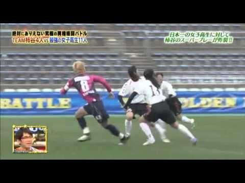 Video Lucu Sepak Bola Bikin Ngaka Ngakak Video sepak bola lucu terbaru 2014 olahraga lucu banget