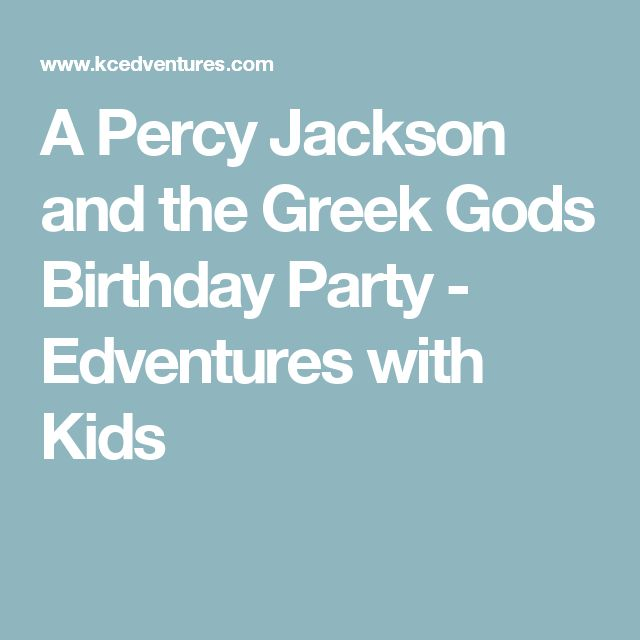 A Percy Jackson and the Greek Gods Birthday Party - Edventures with Kids