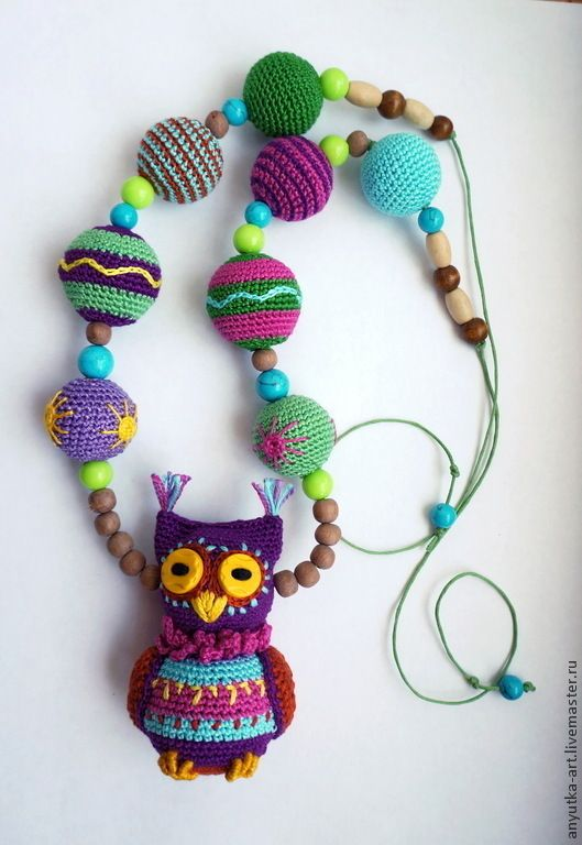 Купить слингобусы Совушка - слингобусы с игрушкой, мамобусы, бусы ручной работы, вязаные бусы с игрушкой