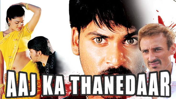Free Aaj Ka Thanedaar (Shankar) 2015 Full Hindi Dubbed Movie | Shashikant, Rahul Dev Watch Online watch on  https://free123movies.net/free-aaj-ka-thanedaar-shankar-2015-full-hindi-dubbed-movie-shashikant-rahul-dev-watch-online/