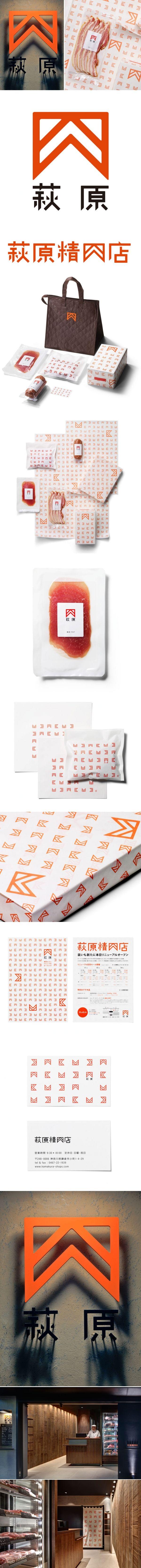 Hagiwara Butcher | Designer: SPREAD, Japan | Interior Design: Design Eight Co.,Ltd