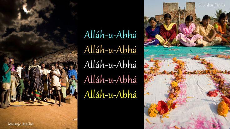 Alláh-u-Abhá (God is Most Glorious)