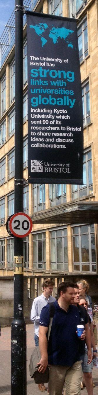 University Banner advert on a lamp post