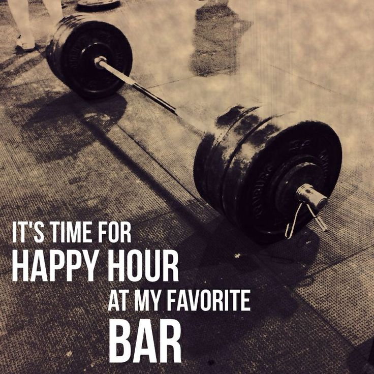 It's time for happy hour at my favorite bar.  Lift, ladies!