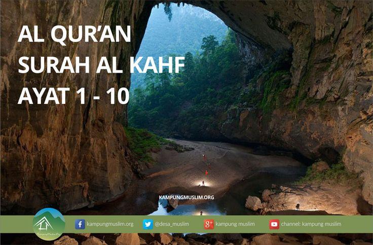 Al-Kahf