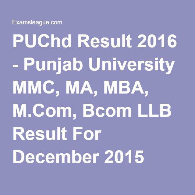 PUChd Result 2016 - Punjab University MMC, MA, MBA, M.Com, Bcom LLB Result For December 2015 Exams @ puchd.ac.in