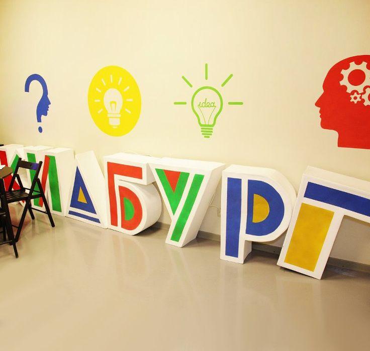 153 поликлиника г москва