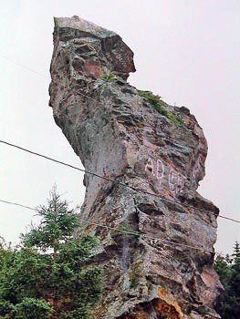 Cap Chat, Qc  -   doit son nom à ce rocher en forme de chat accroupi.