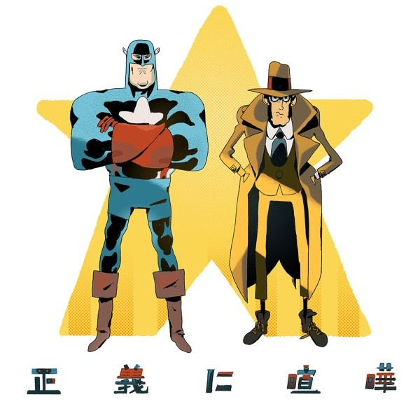 Inspector Koichi Zenigata and Captain America - Lupin III x Marvel Comics Crossover by Anthony Holden