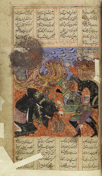 Faramarz kills the black div, from the Shah Nameh, 10th century Persian epic of the Kings