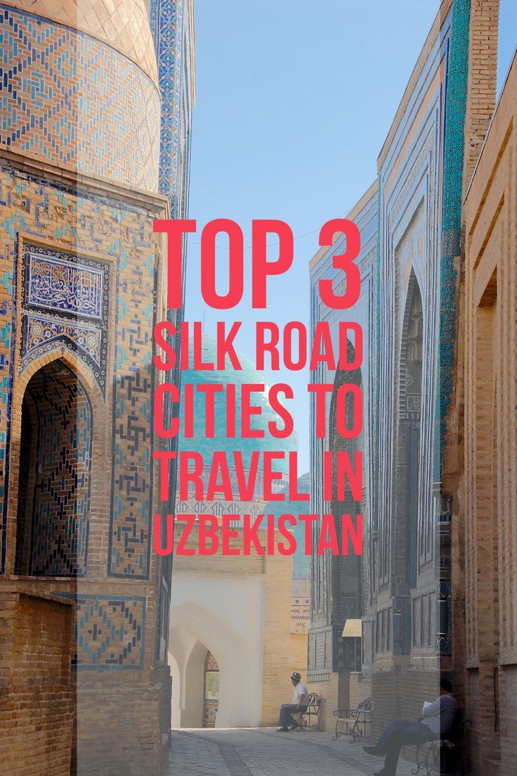 The Silk Road has changed and evolved over several centuries, altering the Silk Route map, as well as the different cultures that can be found along the way. Silk Road tours nowadays comprise a broad spectrum of countries stretching from China as far as the fringes of Europe. One of the least visited and least traveled places for experiencing the atmosphere of the ancient Silk Road is Uzbekistan.Uzbekistan Travel Bucket List: Explore Central Asia with Kalpak Travel