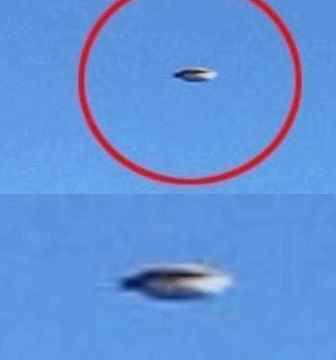 칠레 UFO