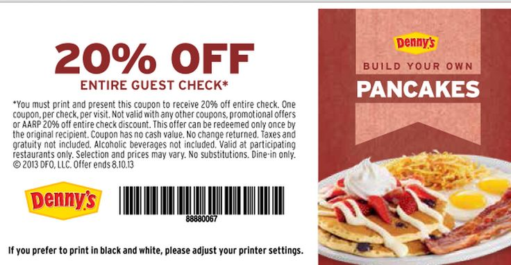 Denny's - Coupon Codes & Printable Coupons
