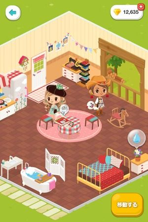 LINE Play เกมใหม่มาแรงจาก Line Review by Lazada Play