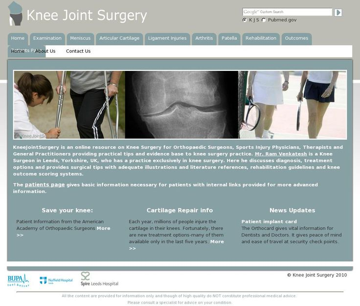The website 'http://www.kneejointsurgery.com/' is maintained by a knee surgeon, Mr (Dr) Ram Venkatesh.