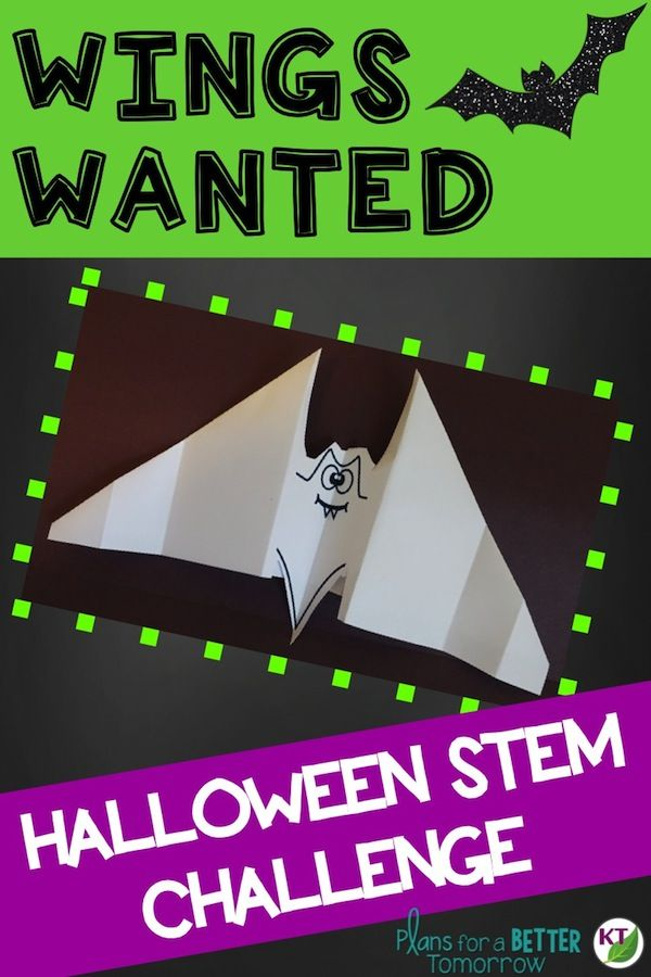 Halloween STEM Challenge: Wings Wanted. Looking for a great way to keep students engaged, thinking critically, and working on hands-on problem solving? In this challenge, students create a new set of bat wings!