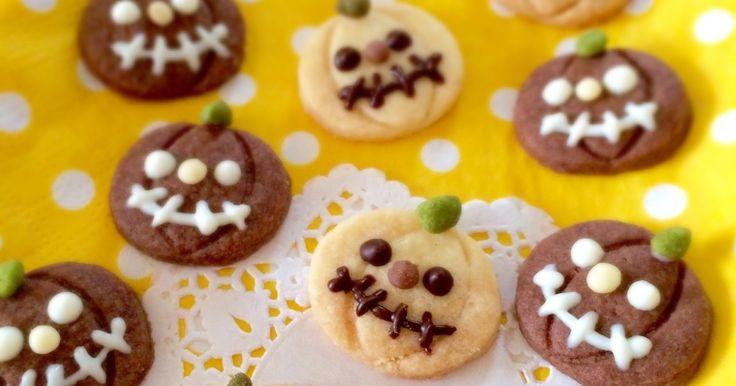 バターの風味が良いバタークッキーで、可愛いランタンを作りました♡ 丸型で型を付けて、顔はチョコペンで書くので簡単に出来ますよ〜♡ プレゼントにもぴったりです♪