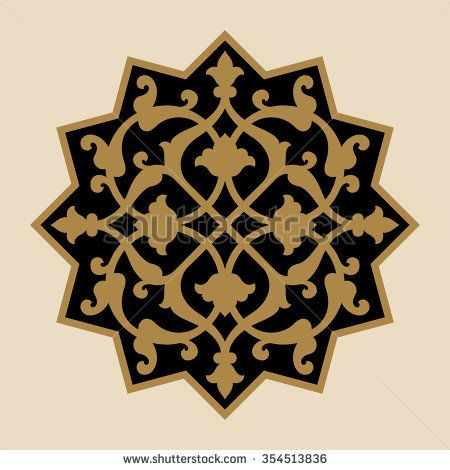 Arabic Floral Ornament. Traditional Islamic Design. Mosque decoration element. Ocher, black on beige background