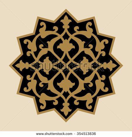 Arabic Floral Ornament. Traditional Islamic Design. Mosque decoration element. Ocher, black on beige background