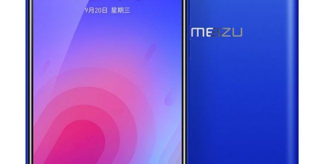 Meizu M6 With 5.2-inch Display, FlyMe OS 6 and Fingerprint Sensor Announced