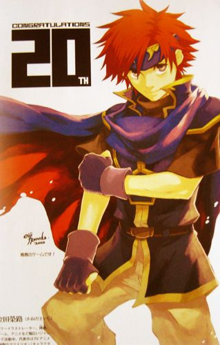 Roy - Fire Emblem: 20th Anniversary artbook