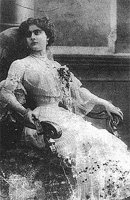 Мария Павловна  Абамелек - Лазарева  (ур. Демидова-Сан- Донато) (1857 - 1916 гг.)