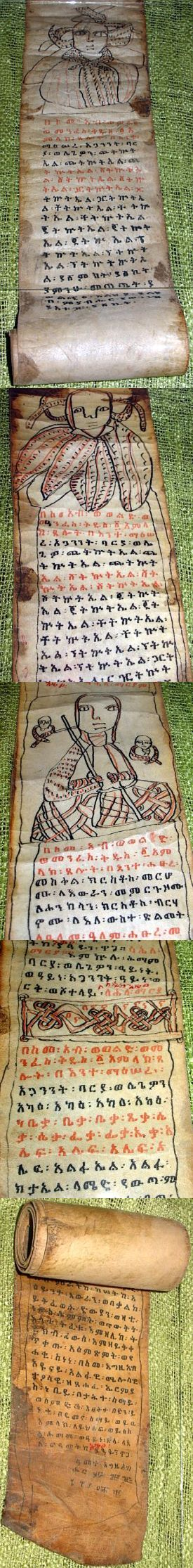 Antique Coptic Christian Hand Written Scroll - Marwick Magic Scroll #15