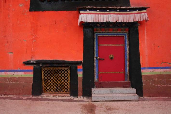 Lasha Door