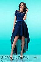 Вечернее платье Каскад шифоновый шлейф синее 4845