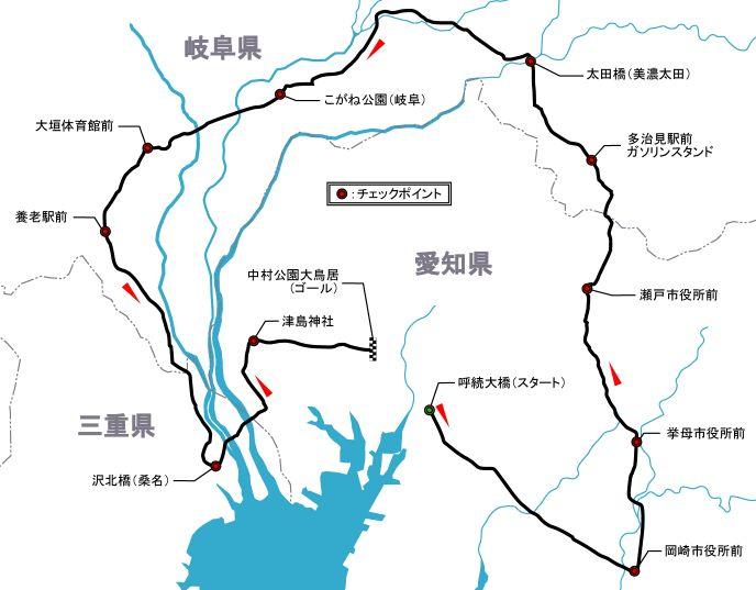 Nagoya TT - 名古屋TTレース - Wikipedia