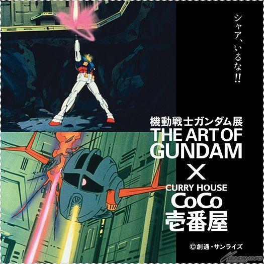 THE ART OF GUNDAM [Curry House CoCo Ichibanya x Gundam Exhibition] tie-up Campaign from 18 July! Full Images Gundam Merchandising, Info, LINK http://www.gunjap.net/site/?p=258558