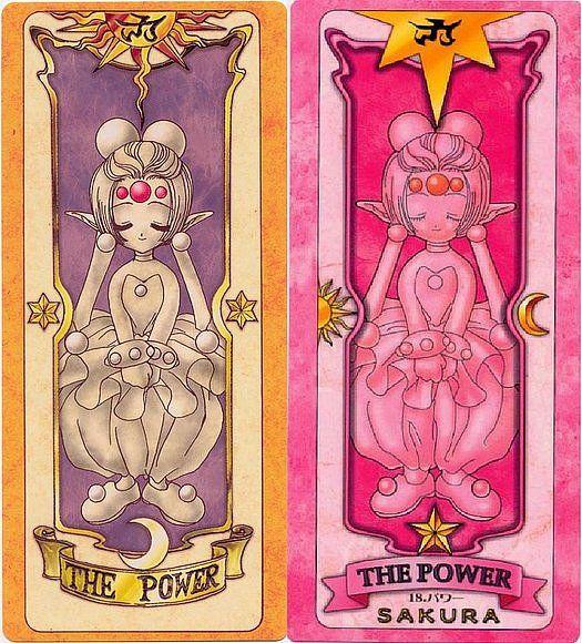 力 = The Power = El poder es la carta número 15 en ser capturada por Sakura en el anime Cardcaptor Sakura Descricpión: El Poder es una carta que da una fuerza física increíble a quien la usa. Al usarla, Sakura es capaz de levantar objetos enormes, y luchar con una extraordinaria fuerza. En cierto sentido, es la carta de habilidad más poderosa de todas, a excepción de la cartas elementales. Kero menciona que es una carta muy competitiva y orgullosa, que gusta de demostrar su resistencia y…